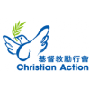 Christian Action Hong Kong