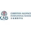 Christian Alliance International School Limited