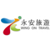 Hong Kong Wing On Travel Service Ltd