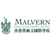 Malvern College Hong Kong