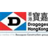 Dragages Hong Kong Limited