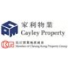 Cayley Property Management Limited