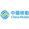China Mobile Hong Kong Company Limited