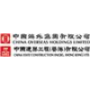 China State Construction Engineering (H K) Ltd