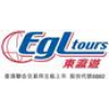 EGL Tours Company Limited