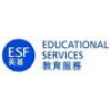 Educational Services Limited