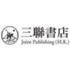 Joint Publishing (Hong Kong) Co Ltd
