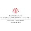 Kowloon Harbourfront Hotel Resources Limited