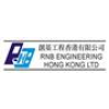 RNB Engineering Hong Kong Limited