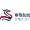 Sino Jet Management Limited