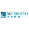 Sky Shuttle Helicopters Limited
