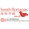 South Horizons Management Limited