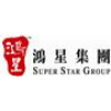 Super Star Group