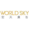 World Sky Advertising & Production Co Limited