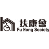 FU HONG SOCIETY 扶康會